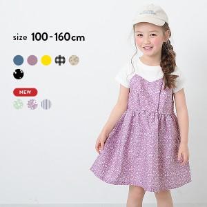 子供服 ビスチェ風ドッキング半袖ワンピース キッズ 女の子 半袖・ノースリーブワンピース ワンピース