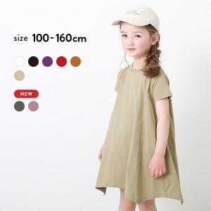 子供服 ハンカチヘム半袖ワンピース キッズ 女の子 半袖 ノースリーブワンピース ワンピース