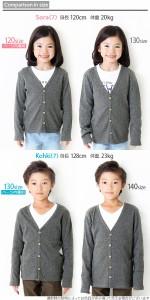 子供服 カーディガン キッズ 韓国子供服 男の子 女の子 [devirock 全19色 ベーシックリブカーディガン 羽織り 綿100%] ×送料無料 M1-2