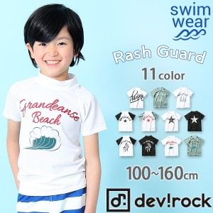 e0072d1d2e61a 水着 ラッシュガード キッズ 子供 男の子 女の子 子供服 韓国子供服  スター 恐竜 プリント