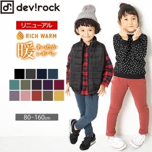 a6bf09d6b62bd 子供服 ロングパンツ キッズ 韓国子供服  裏シャギーストレッチパンツ 男の子 女の子 14