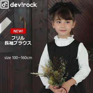 b6eb08148b21a 子供服 ブラウス キッズ 韓国子供服  フリル長袖ブラウス 女の子 トップス 全1色