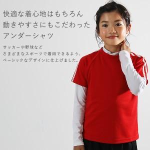 ec3545dffaafc 子供服 アンダーシャツ キッズ 韓国子供服  スポーツウェア アンダーシャツ 男の子 女の子 トップス 全2色 100-160  ×送料無料 M1-3