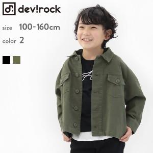 00d6afe89efd4 子供服 ジャケット キッズ 韓国子供服  ミリタリー ジャケット 男の子 女の子 トップス 全2色