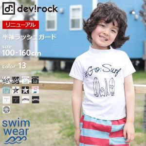 d59956e8a484e 子供服 水着 キッズ 韓国子供服  半袖 ラッシュガード 男の子 女の子 トップス 水着 全