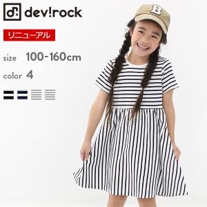 7c89de7852255 子供服 ワンピース キッズ 韓国子供服  ボーダー半袖ワンピース 女の子 ワンピース 全4タイプ