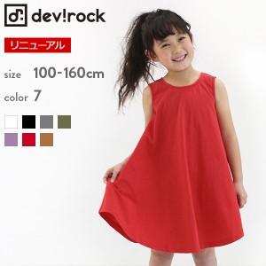 32169221eecd8 子供服 ワンピース キッズ 韓国子供服  フレアタンクワンピース 女の子 トップス 全7色
