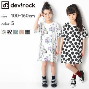 6b0e3f3cf233d 子供服 ワンピース キッズ 韓国子供服 [総柄BIGシルエット ワンピース 女の子 トップス 全