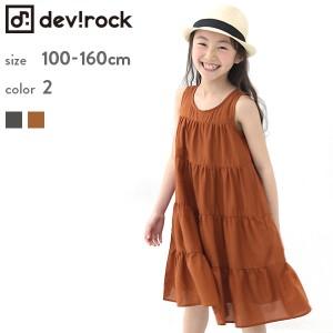9f433558110a3 子供服 ワンピース キッズ 韓国子供服  ティアードワンピース 女の子 トップス ノースリーブ 全2色