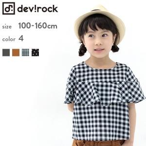 053ae18a1611c 子供服 セットアップ キッズ 韓国子供服  胸フレアブラウス 女の子 トップス 半袖 全4