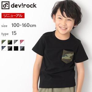 342af2806e9a0 子供服 半袖Tシャツ キッズ 韓国子供服 [柄ポケットTシャツ クルー&V
