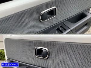 BRIGHTZ ボンゴトラック S403F S413F 超鏡面ステンレスメッキインナードアハンドルカバー 皿 2PC INSDHC087