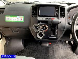 BRIGHTZ ボンゴトラック S403F S413F 超鏡面ステンレスメッキエアコンスイッチリング 3PC INTETC389