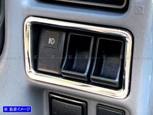 BRIGHTZ ボンゴトラック SL SK 超鏡面ステンレスメッキ運転席スイッチリング INTETC507
