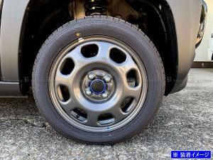 BRIGHTZ スクラムトラック DG63T ステンレスセンターホイールキャップリング 4PC 青 SIDETCSMA010