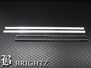 BRIGHTZ ボンゴトラック S403F S413F 超鏡面ステンレスメッキウィンドウモール 4PC WINSIL073