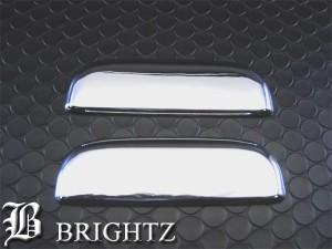 BRIGHTZ キャリィトラック キャリイ キャリー DA52 DB52 クロームメッキアウタードアハンドルカバーノブ カバーパネル 2P