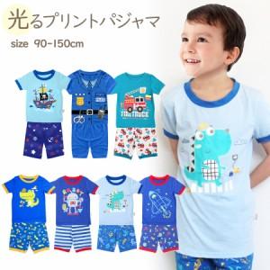 17993fa33b699  メール便 送料無料 子供服 光るプリントパジャマ 男の子用 半袖 上下セット