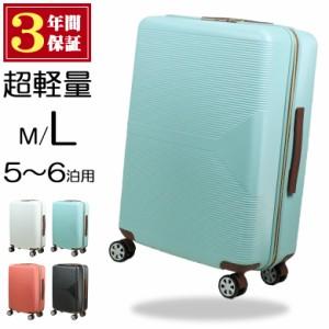 【送料無料・3年保証】キャリーケース キャリーバッグ Lサイズ スーツケース 軽量 かわいい 修学旅行 おしゃれ 女性
