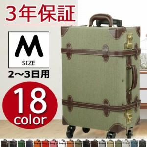 f934915340 【送料無料・3年保証】キャリーケース キャリーバッグ 機内持ち込み 一部