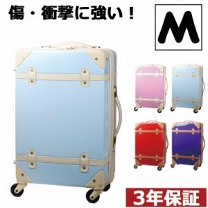 【送料無料・3年保証】キャリーケース キャリーバッグ Mサイズ スーツケース 軽量 かわいい 修学旅行 おしゃれ 人気 女性