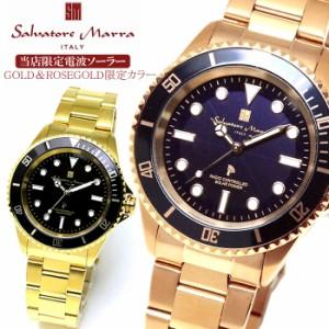 44baa3f90b サルヴァトーレ マーラ SalvatoreMarra ソーラー電波 腕時計 メンズ SM16103 ピンクゴールド ゴールド 【激安】 【SALE