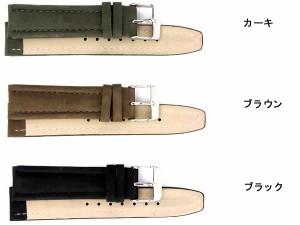 2389db664a 本革 腕時計バンド カーフヌバックB 腕時計ベルト 腕時計用 替えベルト 牛革バンド 牛革ベルト レザーベルト ウォッチベルト 替えベル