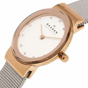 スカーゲン SKAGEN 腕時計 レディース 2針 358SRSC メッシュベルト 北欧【激安】【セール】