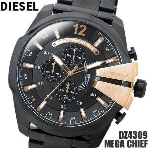 12dba0a88c ディーゼル DIESEL 腕時計 メンズ ウォッチ クロノグラフ 腕時計 メガチーフ DZ4309【激安】【SALE】