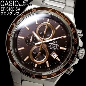 c7f6414f45 クロノグラフ 腕時計 カシオ エディフィス メンズ CASIO EDIFICE【激安】【SALE】