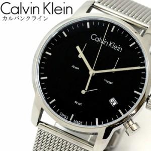 【送料無料】腕時計 カルバンクライン CALVINKLEIN メンズ 男性  シティ クロノグラフ 43mm K2G27121 【激安】 【SALE】
