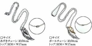 メンズネックレス メンズ ネックレス フェザー アンティーク 2連【激安】【SALE】