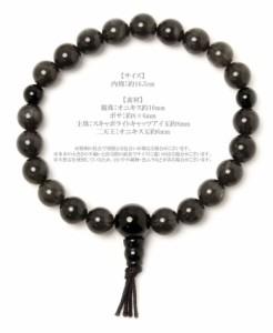 天然石 ブレスレット パワーストーン 数珠 オニキス キャッツアイ【激安】【SALE】