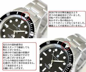 8b57f2a554 電波ソーラー 腕時計 メンズ ダイバーズウォッチ 当店限定 サルバトーレマーラ 【激安】 【SALE】