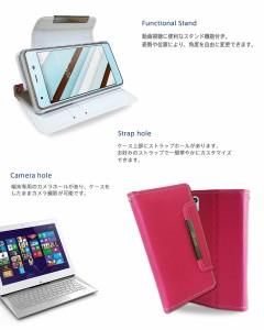 Qua phone QZ KYV44 ケース DIGNO V ケース 手帳 キュアフォン カバー スマホケース 手帳型 レザー 手帳ケース スマホカバー