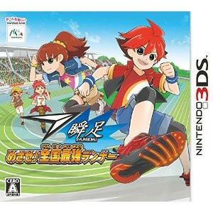 【+6月19日発送★新品】3DSソフト 瞬足 めざせ!全国最強ランナー