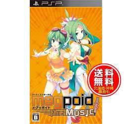 【+6月19日発送★新品★送料無料メール便】PSPソフト Megpoid the Music # (通常版) (セ
