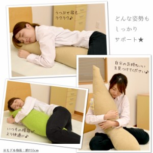 【送料無料】純国産 ちょうどいい 抱き枕 ソフィア 約35×120cm テイジンのクリスター綿使用 ( 抱きまくら クッション 日本製 まくら )