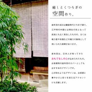 日本製 綿100% 座布団カバー 青海波 ( せいがいは ) 55×59cm 銘仙判  (国産 和室 和風 和柄 インテリア 座蒲団 ザブトン ざぶとん 55)