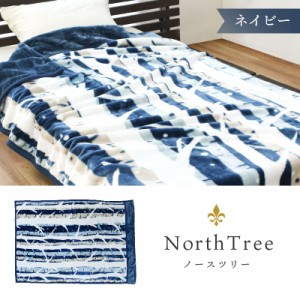 ノースツリー/ネイビー