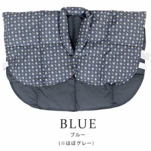 ブルー(ほぼグレー)