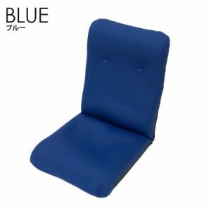 メッシュ/ブルー