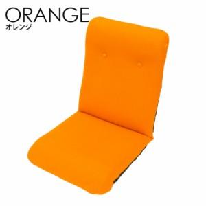 メッシュ/オレンジ