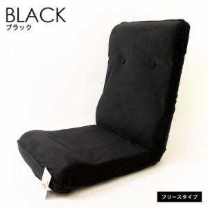 フリース/ブラック