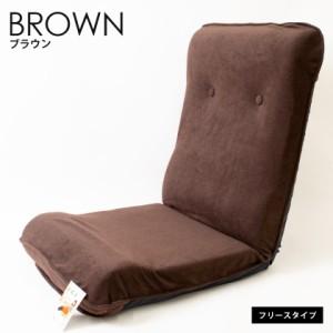 フリース/ブラウン
