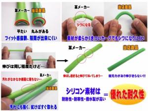 スリーブ(黄) 10個_内径6mm はんだ付き 完全防水 熱収縮スリーブ 被覆チューブ 透明 ライター 工具不要 配線を簡単に絶縁