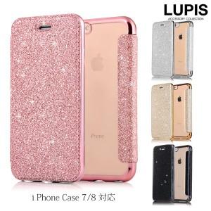 427c5483f2 ラメクリアiPhone用手帳型ケース【iPhone7・iPhone8・iPhone7Plus・iPhone8Plus・iPhoneX