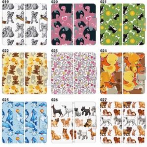ソフトバンク ファーウェイ HUAWEI nova lite 2 全機種対応 高級手帳型ケース 手帳型カバー スライド式 動物 013
