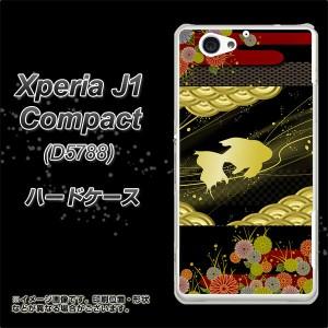 ad82a441f8 Xperia J1 Compact ハードケース / カバー【174 天の川の金魚(和柄)