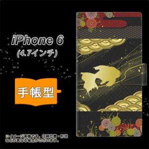 5645b2f38a iPhone6 (4.7インチ) 手帳型スマホケース/レザー/ケース / カバー【174